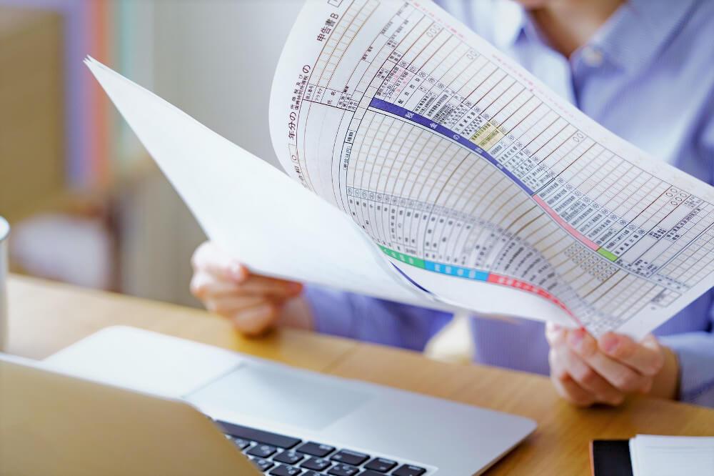 住宅ローン控除を受けるために確定申告の方法|必要書類の書き方や初年度・2年目以降の手続きを解説