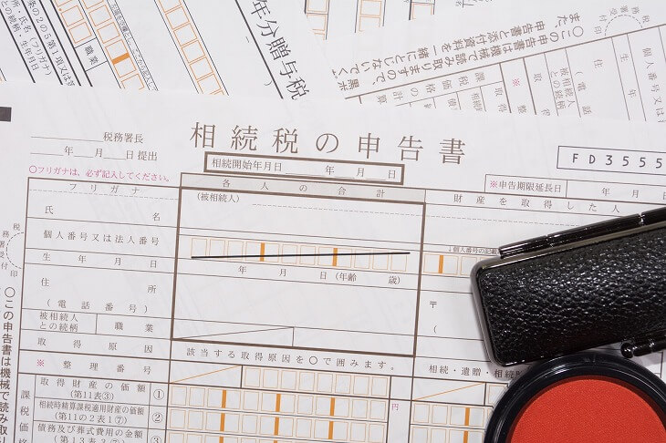 遺産分割協議のやり直では、新名義人に対して住宅ローンプラス贈与税が課せられる