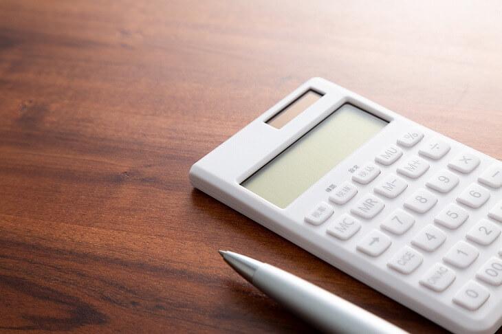還付金は「住宅ローン残高×1%=還付金(控除可能額)」で計算