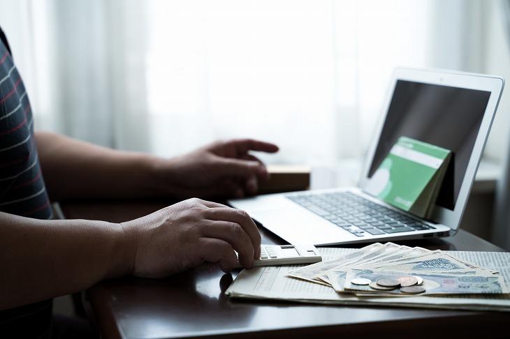 【住宅ローンの返済方法】一括返済のメリット・デメリットをご紹介