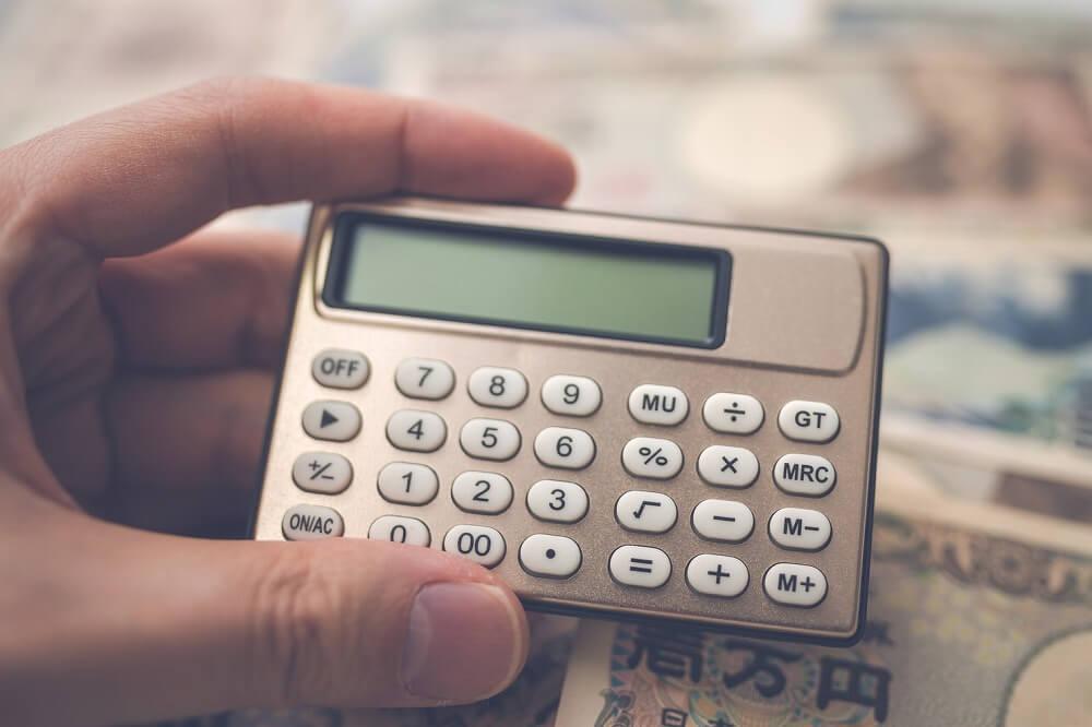 年収から住宅ローン借入可能額の目安を試算。年収の何倍?いくらまで借りられる?