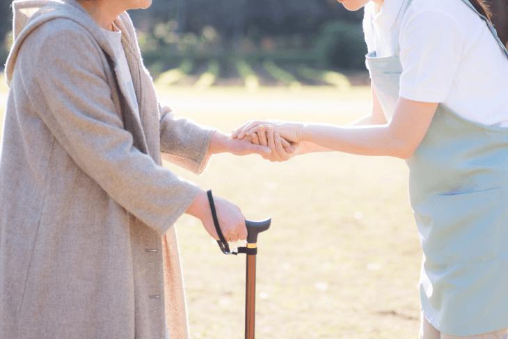 家族の病気や親の介護