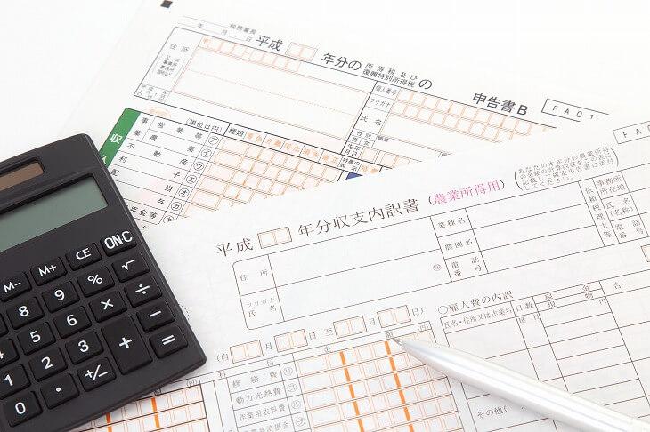 住宅ローン控除を受けるには1年目だけ確定申告が必要だが、2年目以降は年末調整必要書類のみでOK