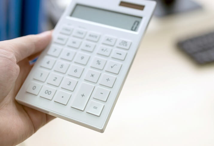 住宅購入の諸費用内訳と総額シミュレーション