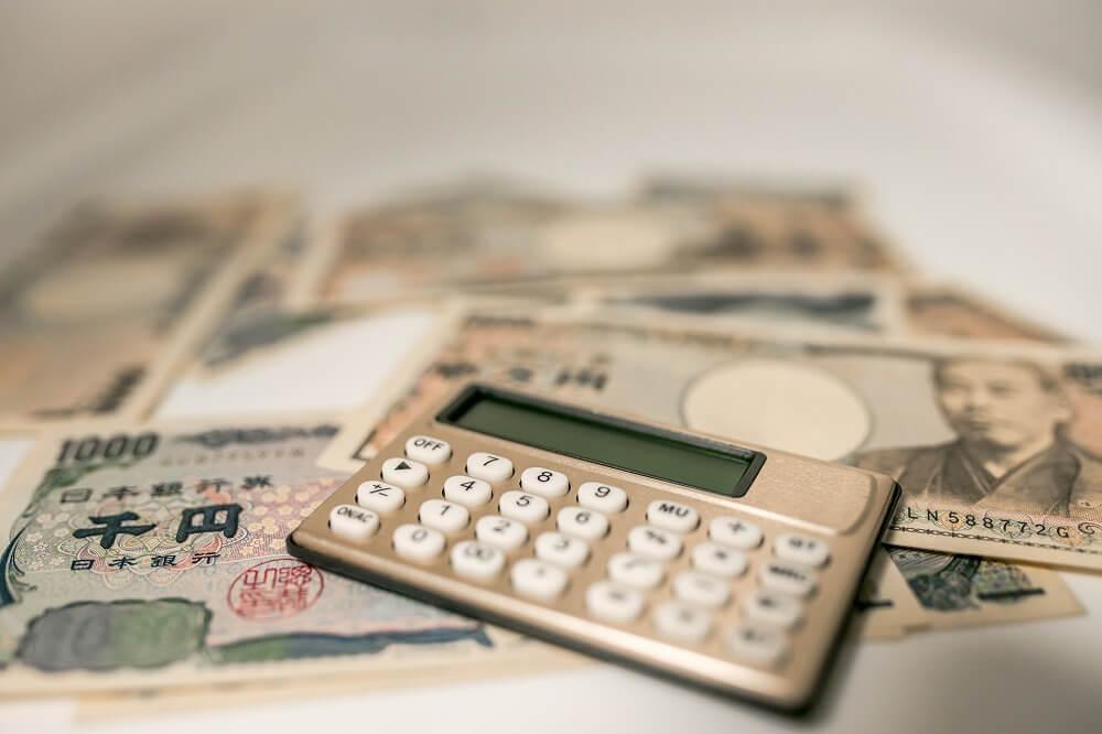 税制改正で不動産投資のおける消費税還付が受けられない?その全貌と注意点を解説