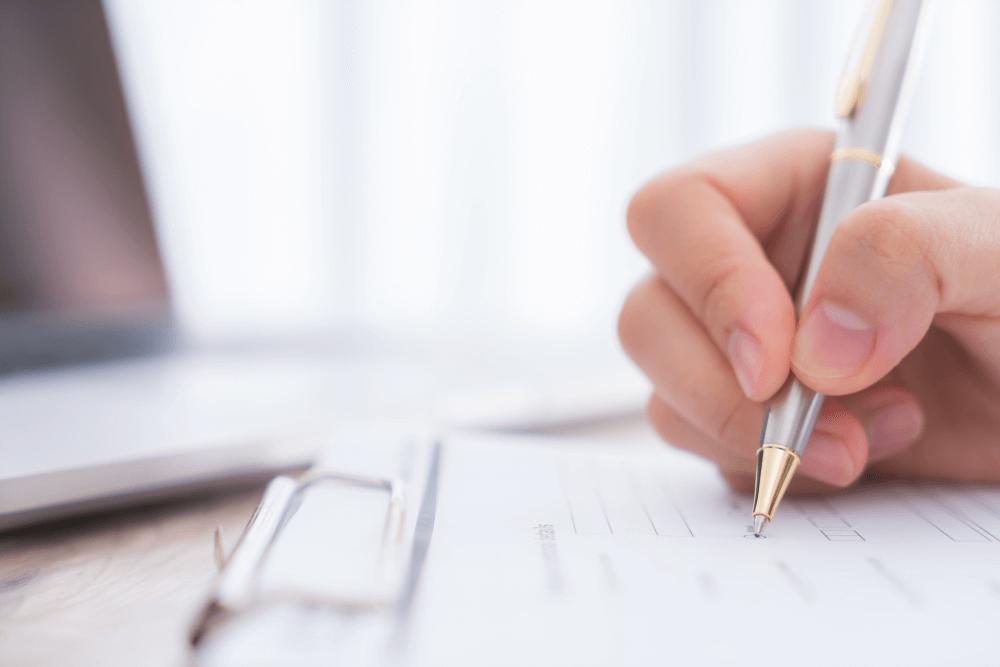 税金対策に役立つ耐震基準適合証明書とは。取得方法や費用、条件などを解説