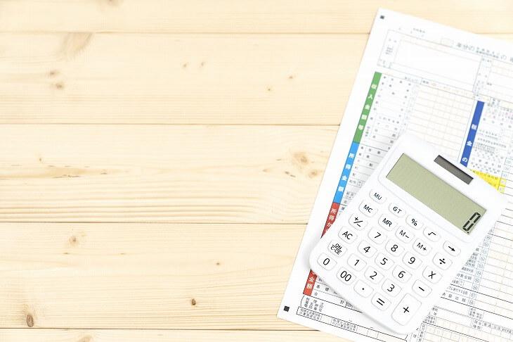 マンション経営で節税できる仕組みを解説。節税効果を最大化するポイントとは