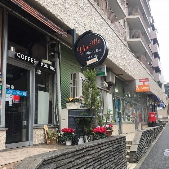 マンション1階部分にあるカフェ