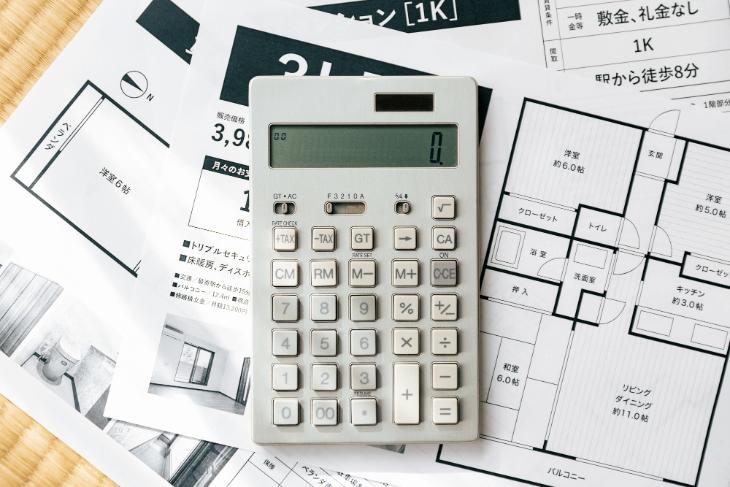 「賃貸」と「購入」比較シミュレーション
