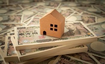 【オンラインセミナー】年収400万円でムリなく買える家、教えます