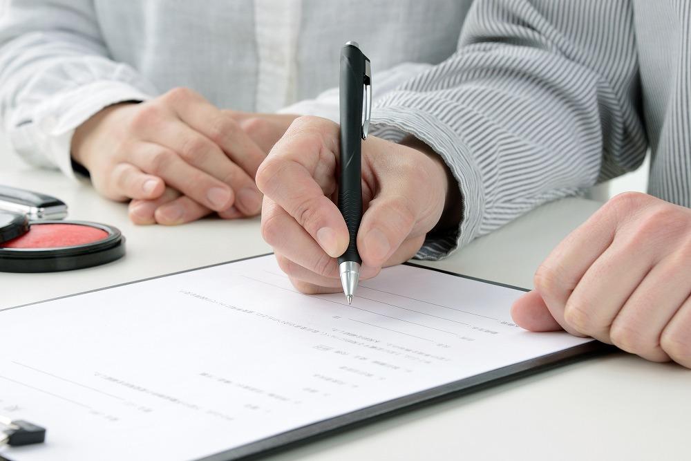 不動産売却の方法|失敗せずに家や土地を売るために知っておきたい基礎知識