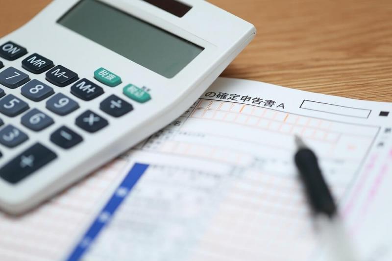 住宅ローン控除の申請に必要な書類リスト。条件や申請の方法も解説